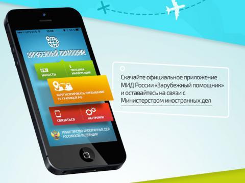 Фото www.penzanews.ru